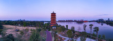 Aerial Photo Of Huayang Lake W...