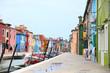 Colorful Burano island in Venice lagoon