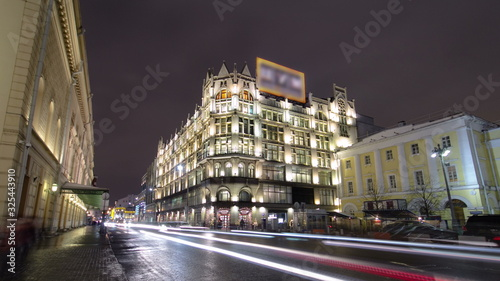 Very famous and the big shopping center in Moscow - TsUM timelapse  in Moscow Canvas Print