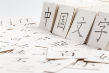 A Card For Learning Chinese Ch...