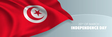 Tunisia Independence Day Vecto...