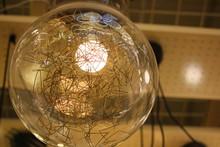 Modern Round Bulb Chandelier With Silver Threads