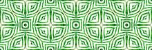 Chevron Watercolor Pattern. Repeating Incredible