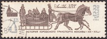 Linear Horse-drawn Carriage-lo...