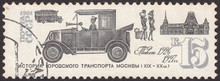 Taxi In 1926 And 1927. History...