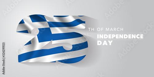 Obraz na plátne Greece happy independence day vector banner, greeting card