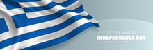 Greece Independence Day Vector...