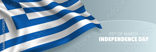 Fotomural Greece independence day vector banner, greeting card.