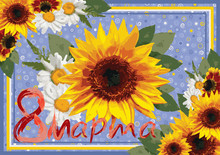 8 March Flowers Color Vector Postcard Banner
