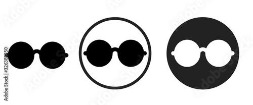 glasses icon . web icon set .vector illustration Canvas Print