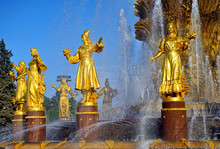 MOSCOW, Fountain Of Friendship...