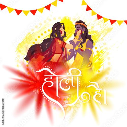 Fototapeta Indian Festival of Colours, Holi Concept. obraz na płótnie
