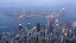 Aerial sunset, Victoria harbour and Kowloon, with clouds, Hong Kong