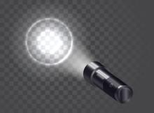 Pocket Realistic Flashlight Il...