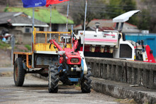 Cultivator Parked In The Korea...