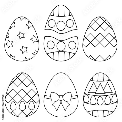 Vector illustration of a set of Easter eggs Wallpaper Mural