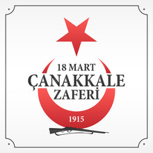 18 March Çanakkale Victory 1