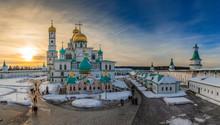 Voskresensky Cathedral Golden ...