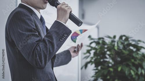 男性 ビジネス セミナー Fototapeta