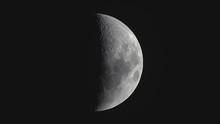 High Resolution Half Moon Surf...