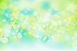 緑色の輝き幾何学抽象円形グラデーションベクター背景素材