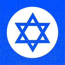 Vector Illustration Of The Pattern Blue Star Of David