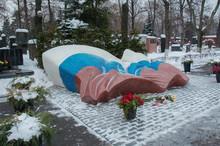 Boris Yeltsin Grave, Novodevichy Cemetery, Moscow, Russia.