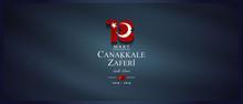 18 Mart, Canakkale Zaferi Ve S...