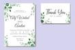 Beautiful Wedding Invitation Design Template