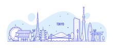 Tokyo Skyline Japan City Build...