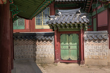 Part Of Changdeokgung Palace In Seoul, Korea, Which Is A World Heritage Site