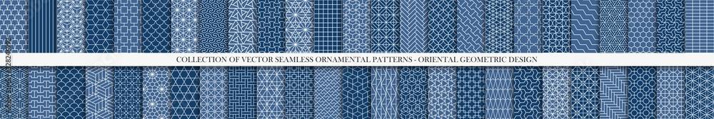 Fototapeta Collection of seamless geometric ornamental vector patterns. Tile oriental backgrounds. Trendy blue design