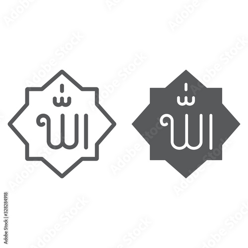 Allah line and glyph icon, ramadan and islam, muslim allah arabic letter sign, vector graphics, a linear pattern on a white background, eps 10 Canvas Print