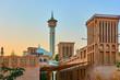 Leinwanddruck Bild - Al Fahidi Historical Neighbourhood in Dubai