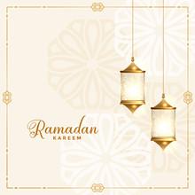 Beautiful Ramadan Kareem Traditional Festival Card Design
