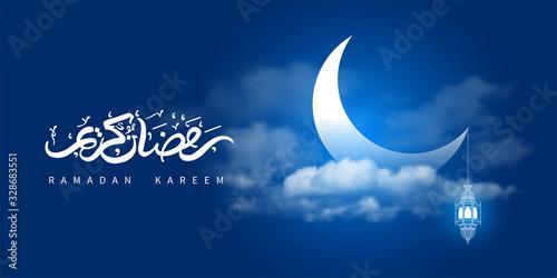 Obraz Ramadan Kareem Greeting Card - fototapety do salonu