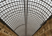 The Roof Of The State Universa...