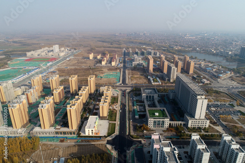 Photo Urban Architectural Scenery, aerial photograph, China