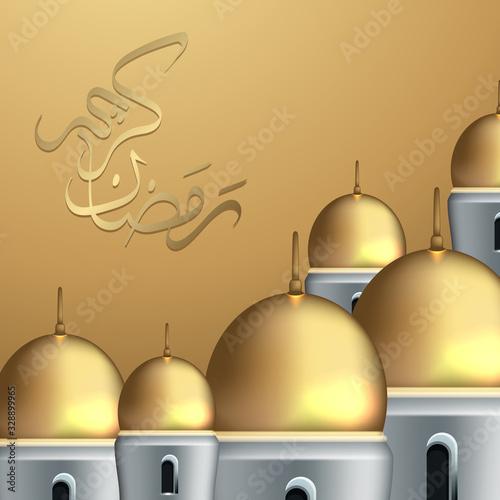 Photo Ramadan Kareem banner design with  arch mosque background, may Ramadan be genero
