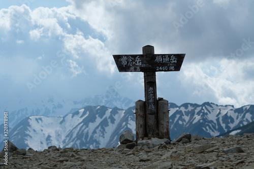 Foto 北アルプス。常念岳分岐標と槍ヶ岳