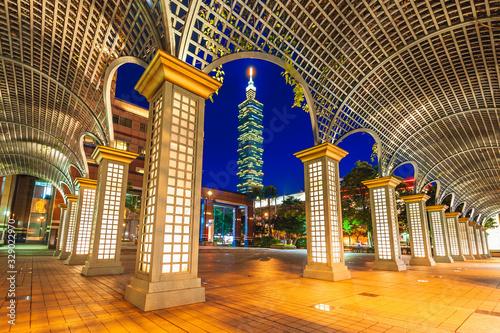Photo night view of taipei city, taiwan