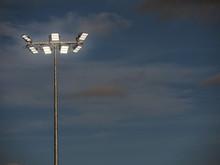 Powerful LED Light On A Metal ...
