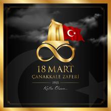18 Mart Canakkale Zaferi Vecto...