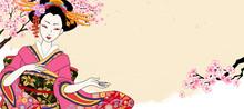 Beautiful Geisha In Pink Kimono