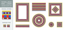 National Egypt Pattern Number 09. Ornament Shapes. Brush Band Motive, Typographical Frame, Rectangular Frame, Square Frame With Round Frame And Symmetrical Tile.