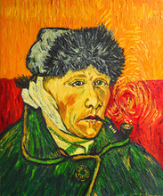 Oil On Canvas  50x60 Cm, Reproduction: Self Portrait Van Gogh/ Oil Painting