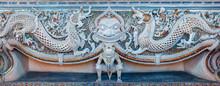Erawan Museum In Samut Prakan Near Bangkok, Thailand. An Erawan Is A Mythical Elephant With Three Heads. Fragment Of Temple Decoration