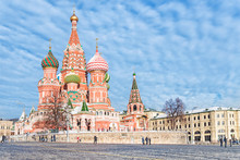 Red Square,view Of St. Basil's Cathedral In Winter.Moscow,Russia