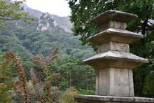 Three-Story Stone Pagoda Of Hy...