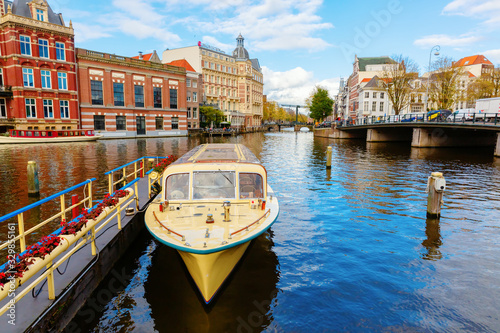 Photo view of a canal in Amsterdam, Netherlands